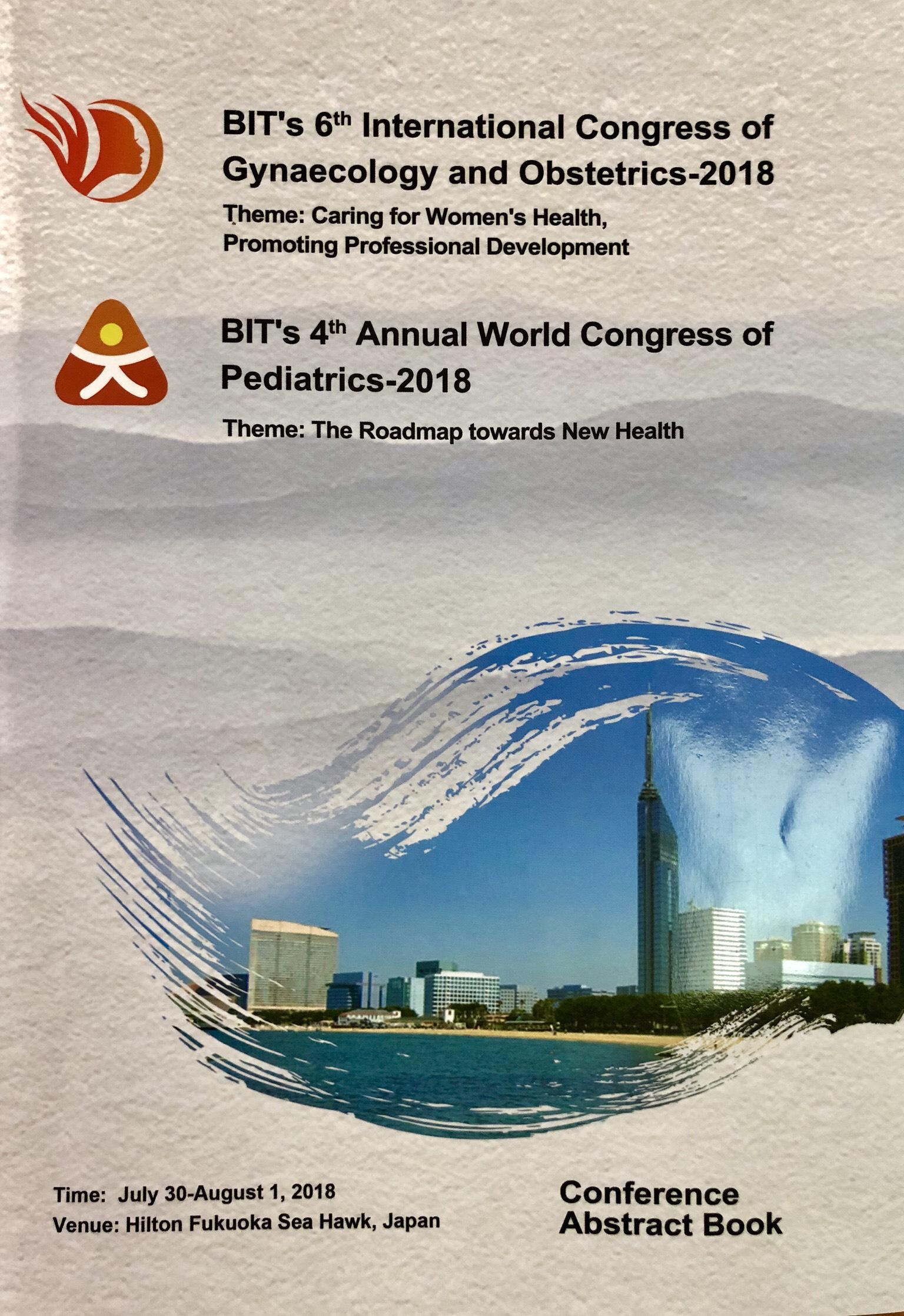 VI Международный Конгресс по Гинекологии и Акушерству (ICGO 2018) IMG 0929