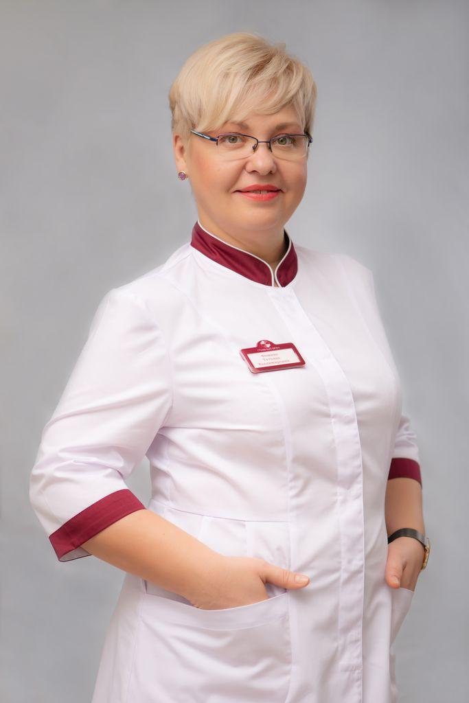 Фомина Татьяна Владимировна
