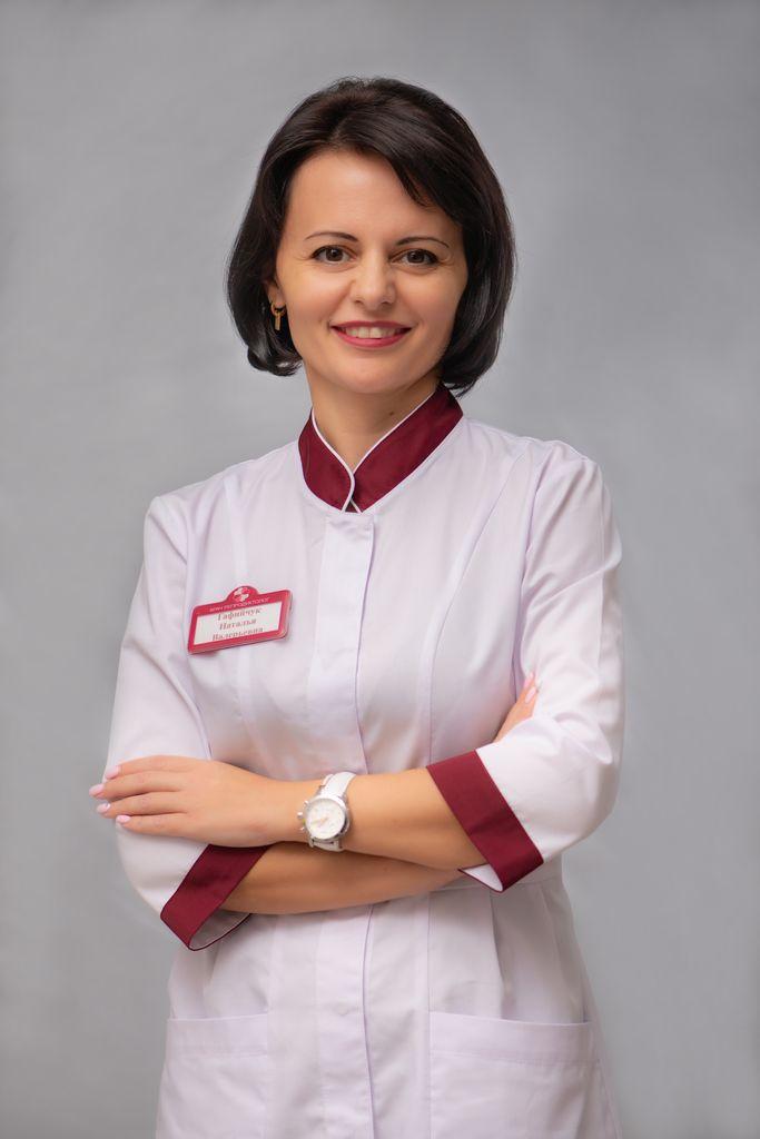 Гафийчук Наталья Валерьевна