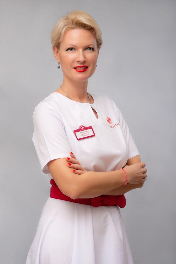 Головатюк Екатерина Петровна