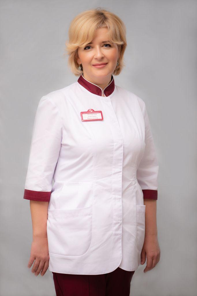 Махортова Светлана Николаевна
