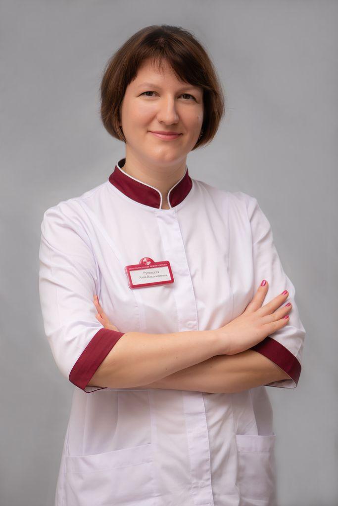Рутинская Анна Владимировна